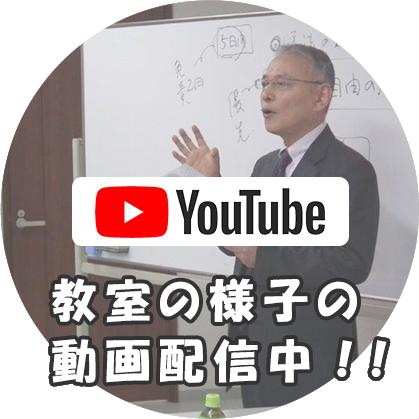 youtube準備中